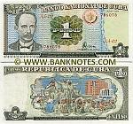 Cuba 1 Peso 1995 (ZZ-01/029881) UNC