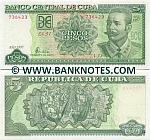 Cuba 5 Pesos 2006 (EI-23/3698xx) UNC