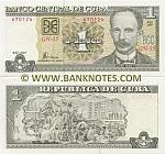 Cuba 1 Peso 2007 (GH-21/010xxx) UNC