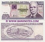 Cuba 50 Pesos 2007 (BG-46/1582xx) UNC