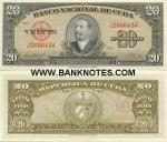 Cuba 20 Pesos 1958 (J260xxxA) UNC