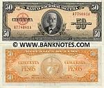 Cuba 50 Pesos 1950 (A7780xxA) UNC