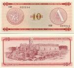 Cuba 10 Pesos (1985) (CD 0222xx) UNC