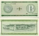 Cuba 1 Peso (1985) (HE 1111xx) UNC