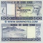 Cape Verde 500 Escudos 1977 (D/4 063609) UNC