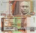 Cape Verde 1000 Escudos 1989 (KQ751810) UNC