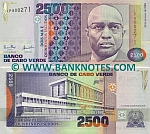 Cape Verde 2500 Escudos 1989 (LP800276) UNC