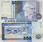 Cape Verde 500 Escudos 2002 (JQ285905) UNC