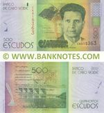 Cape Verde 500 Escudos 5.7.2014 (CK515363) UNC