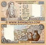 Cyprus 1 Pound 2004 (BG4404xx) UNC