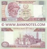Cyprus 5 Pounds 1.9.2003 (R823730) UNC