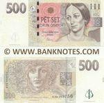 Czech Republic 500 Korun 2009 (E39 969755) UNC