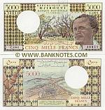 Djibouti 5000 Francs (1995) (C.004/07738834) UNC