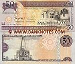 Dominican Republic 50 Pesos Oro 2008 (EE1065xxx) UNC