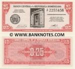Dominican Republic 25 Centavos Oro (1961) (A2255xxx) UNC