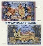 Algeria 5 Dinars 1970 (A.009/200684xx) UNC