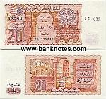 Algeria 20 Dinars 1983 (08031/127xx/0487333xx) UNC-