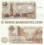 Algeria 200 Dinars 23.3.1983 (#90063/10 284/0453844226) UNC