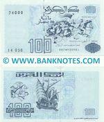 Algeria 100 Dinars 1992 (74xxx/14 050/007492xxxx) UNC