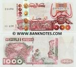 Algeria 1000 Dinars 1998 (05643/881xx/09635586xx) UNC