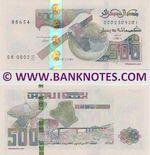 Algeria 500 Dinars 2018 (88655/08 0002/0002309202) UNC