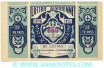 Algeria Lottery ticket 860 Francs 1955. Serial # 283985 (new) AU