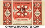 Algeria Lottery ticket 860 Francs 1956. Serial # 067901 XF