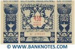 Algeria Lottery ticket 430 Francs 1949. Serial # 179119 XF