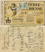 Algeria Lottery ticket 1944 1/10. Serial # 010390/072890. F-VF (used)