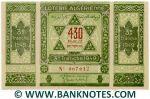 Algeria Lottery ticket 430 Francs 1949. Serial # 067612 (new) UNC