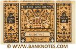 Algeria Lottery ticket 860 Francs 1951. Serial # 067612 (nice) XF