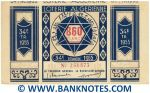 Algeria Lottery ticket 860 Francs 1955. Serial # 254873 (nice) XF