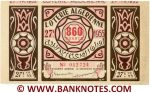 Algeria Lottery ticket 860 Francs 1955. Serial # 012724 (used) VF-XF