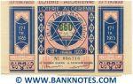 Algeria Lottery ticket 860 Francs 1955. Serial # 086716 (used) VF+