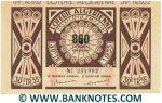 Algeria Lottery ticket 860 Francs 1955. Serial # 254902 (used) VF-XF