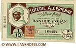 Algeria Lottery ticket 1941. Serial # 164487/25687. (nice) XF