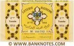 Algeria Lottery ticket 860 Francs 1956. Serial # 086782 (nice) XF