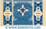 Algeria Lottery ticket 860 Francs 1957. Serial # 107579 (nice) XF
