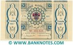 Algeria Lottery ticket 860 Francs 1957. Serial # 161525 (nice) XF