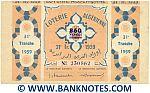 Algeria Lottery ticket 860 Francs 1959. Serial # 230862 (nice) XF