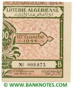 Algeria lottery half-ticket 100 Francs 1944. Serial # 008873 AU