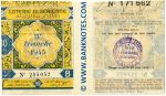 Algeria lottery half-ticket 90 Francs 1945. Serial # 245032 UNC