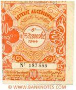 Algeria lottery half-ticket 100 Francs 1944. Serial # 187555 UNC