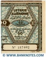Algeria lottery half-ticket 50 Francs 1941. Serial # 187092 UNC-