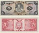 Ecuador 5 Sucres 20.4.1983 (HY 121854xx) UNC