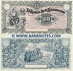 Ecuador 20 Sucres 2.1.1920 Banco Sur Americano Remainder UNC