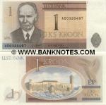 """Estonia 1 Krooni 1992 """"AA series"""" UNC"""