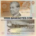 Estonia 5 Krooni 1994 (BW5653xx) UNC