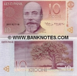 Estonia 10 Krooni 1994 (BV8454xx) UNC