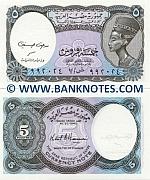 Egypt 5 Piastres (2002) (7/daad 9920xx) UNC